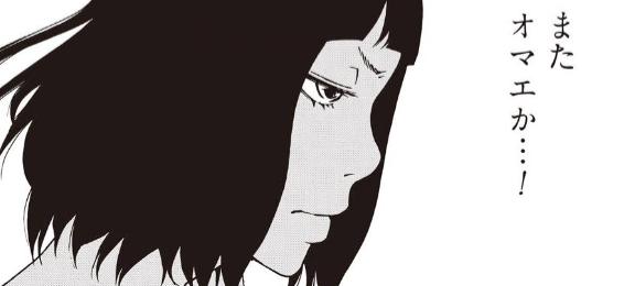 f:id:manga-diary:20190616215621p:plain