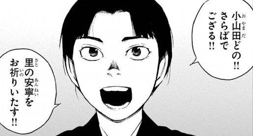 f:id:manga-diary:20190702071542p:plain