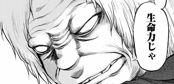 f:id:manga-diary:20190705121332p:plain