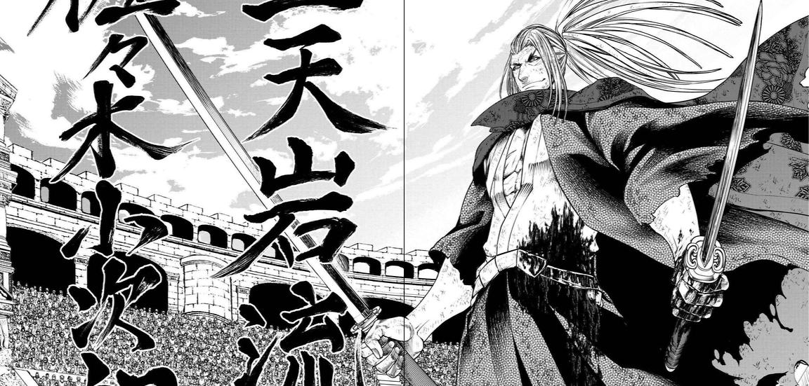 f:id:manga-diary:20190722045048p:plain