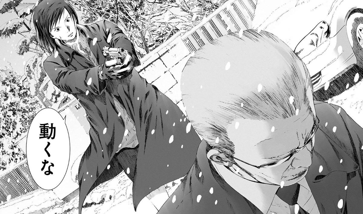 f:id:manga-diary:20190821170255j:plain