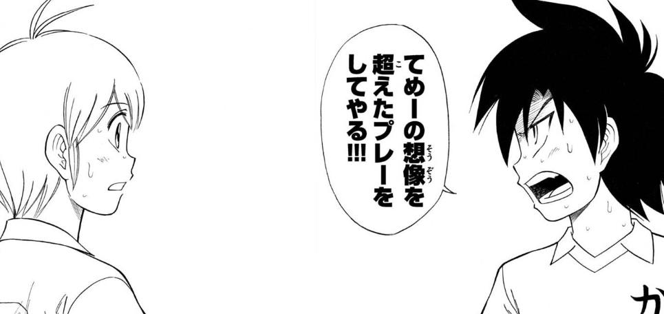 f:id:manga-diary:20190905024957p:plain