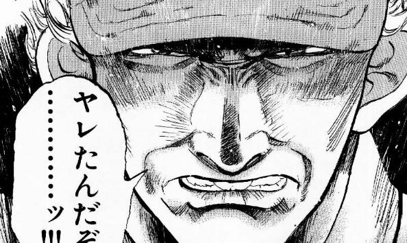 f:id:manga-diary:20190919072837p:plain