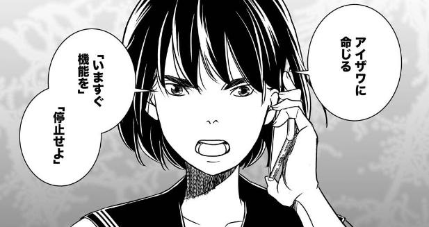 f:id:manga-diary:20190923210558p:plain