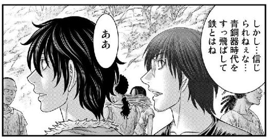f:id:manga-diary:20190925104000p:plain