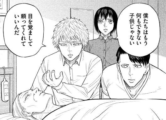 f:id:manga-diary:20190925172349p:plain