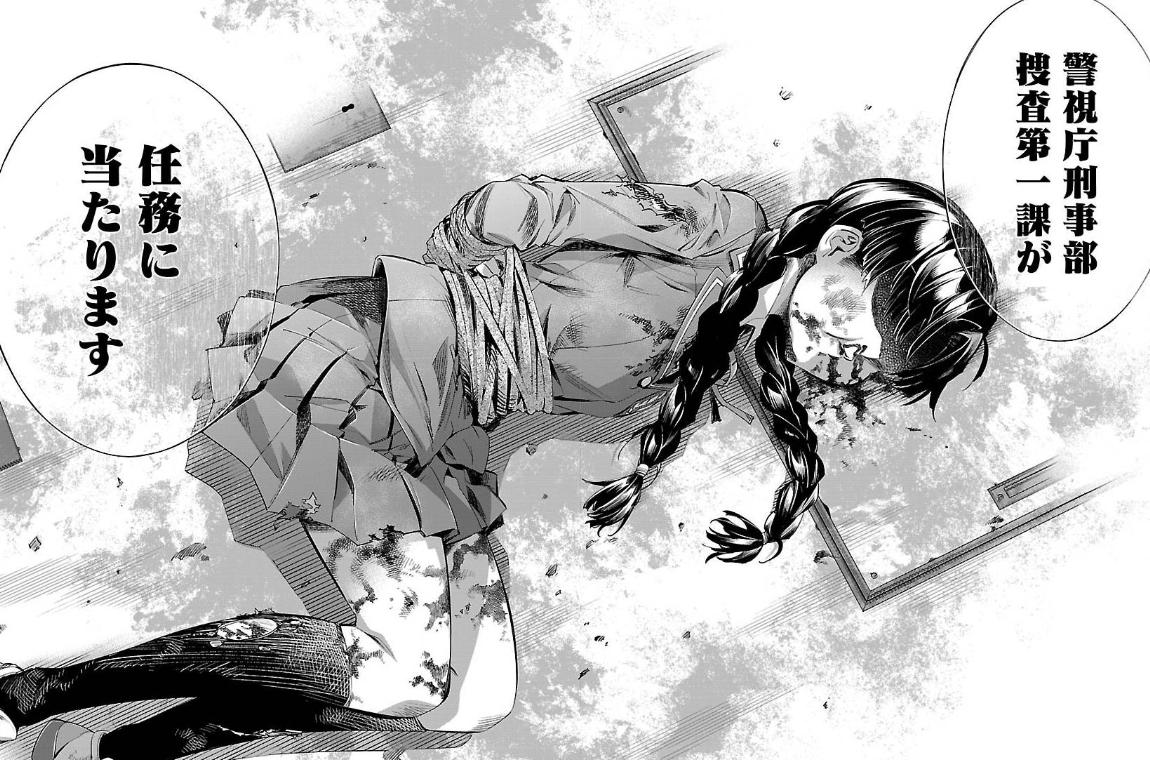 f:id:manga-diary:20191004102237p:plain