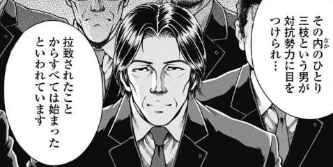 f:id:manga-diary:20191011223249p:plain