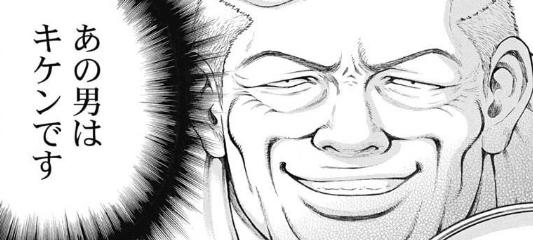 f:id:manga-diary:20191011223749p:plain