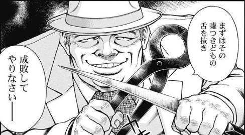 f:id:manga-diary:20191011225017p:plain