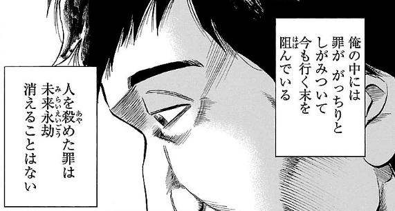 f:id:manga-diary:20191011232940p:plain