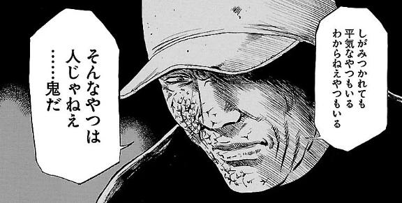 f:id:manga-diary:20191011232959p:plain