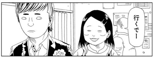 f:id:manga-diary:20191012145006p:plain