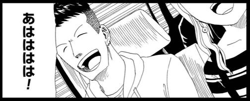f:id:manga-diary:20191012150223p:plain