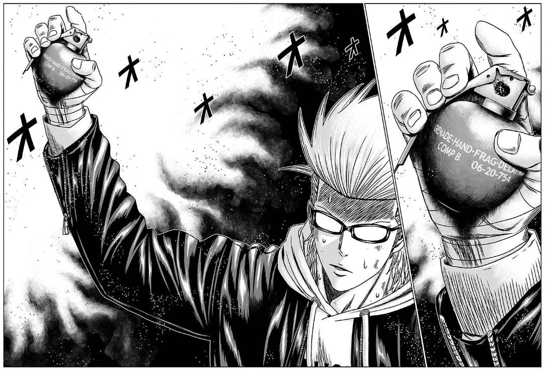 f:id:manga-diary:20191016141352p:plain