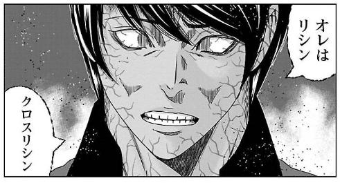 f:id:manga-diary:20191019153037p:plain