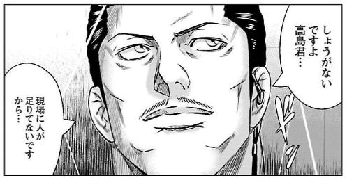 f:id:manga-diary:20191019155559p:plain
