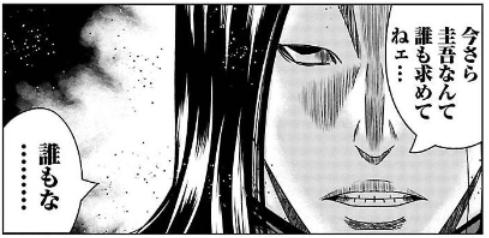 f:id:manga-diary:20191020205056p:plain