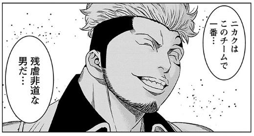 f:id:manga-diary:20191021024717p:plain