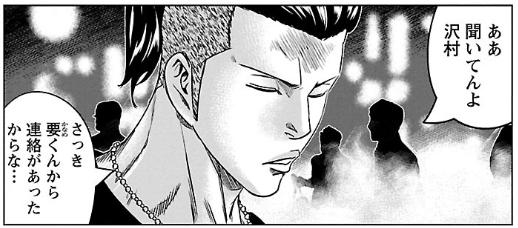f:id:manga-diary:20191021152730p:plain