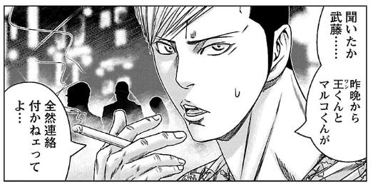 f:id:manga-diary:20191021152747p:plain
