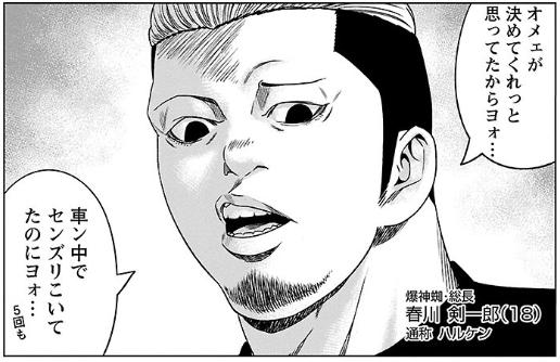 f:id:manga-diary:20191021213810p:plain