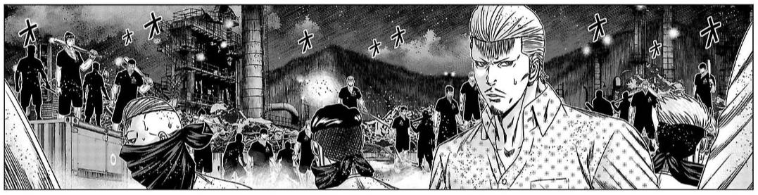 f:id:manga-diary:20191021215833p:plain