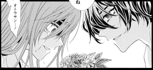 f:id:manga-diary:20191025153719p:plain