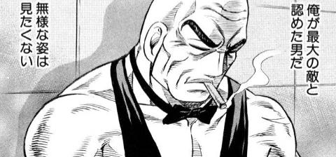 f:id:manga-diary:20191025162315p:plain