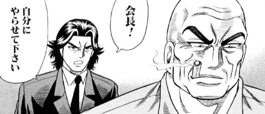 f:id:manga-diary:20191025162402p:plain