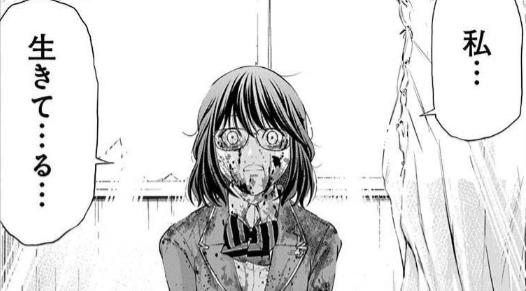 f:id:manga-diary:20191028162116p:plain
