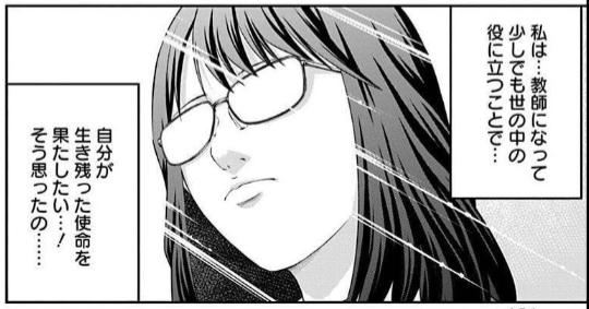 f:id:manga-diary:20191028162341p:plain