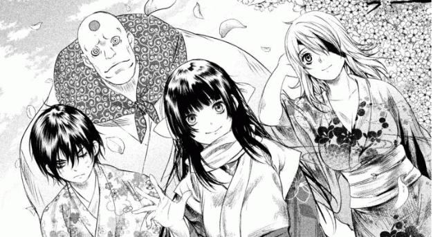 f:id:manga-diary:20191101125618p:plain
