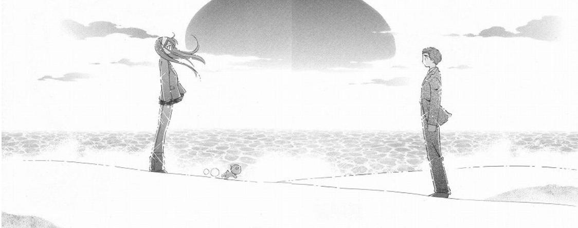 f:id:manga-diary:20191101143652p:plain