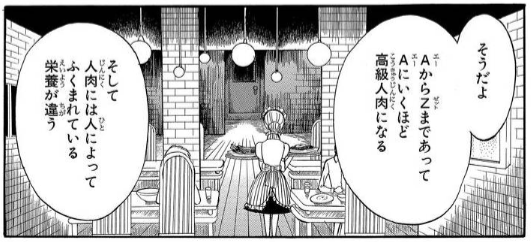 f:id:manga-diary:20191103214132p:plain