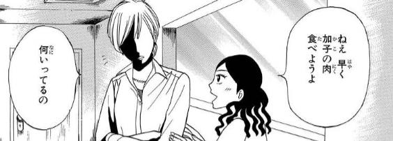 f:id:manga-diary:20191103214148p:plain