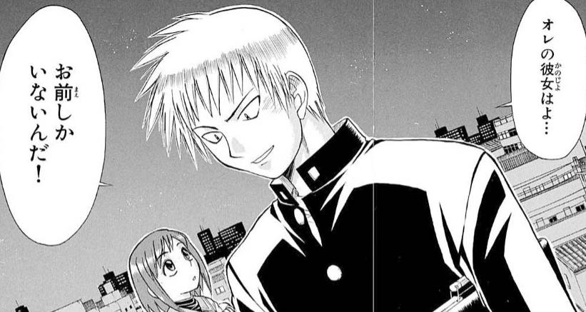 f:id:manga-diary:20191106103904p:plain