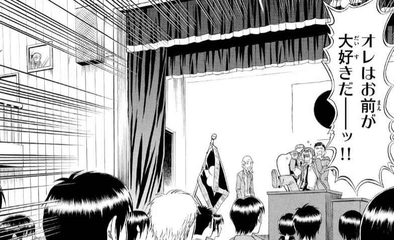 f:id:manga-diary:20191106104537p:plain