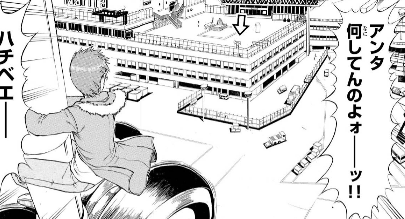f:id:manga-diary:20191106104600p:plain