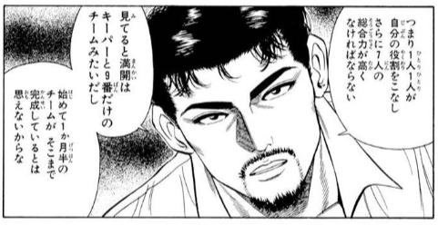 f:id:manga-diary:20191106110120p:plain