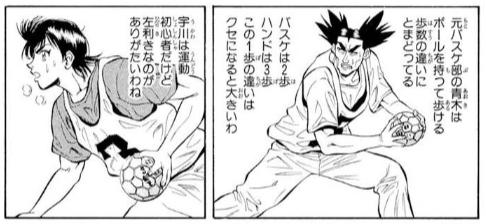 f:id:manga-diary:20191106110151p:plain