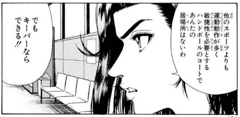 f:id:manga-diary:20191106110241p:plain