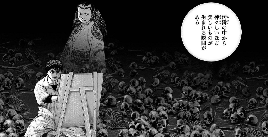 f:id:manga-diary:20191106115610p:plain