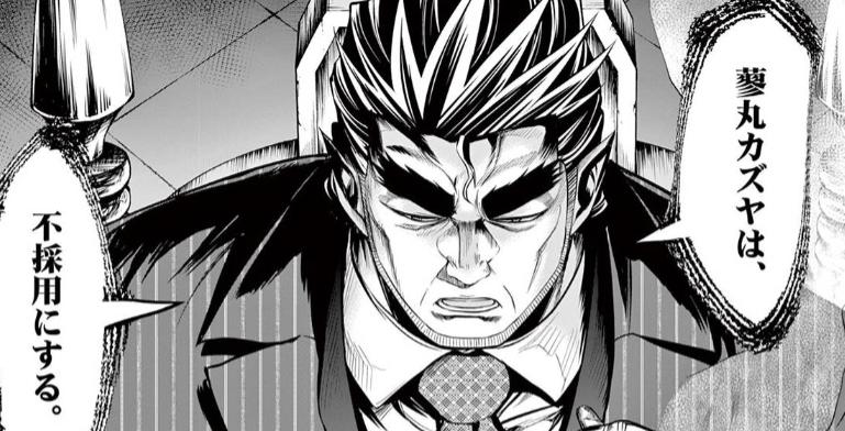 f:id:manga-diary:20191106134937p:plain