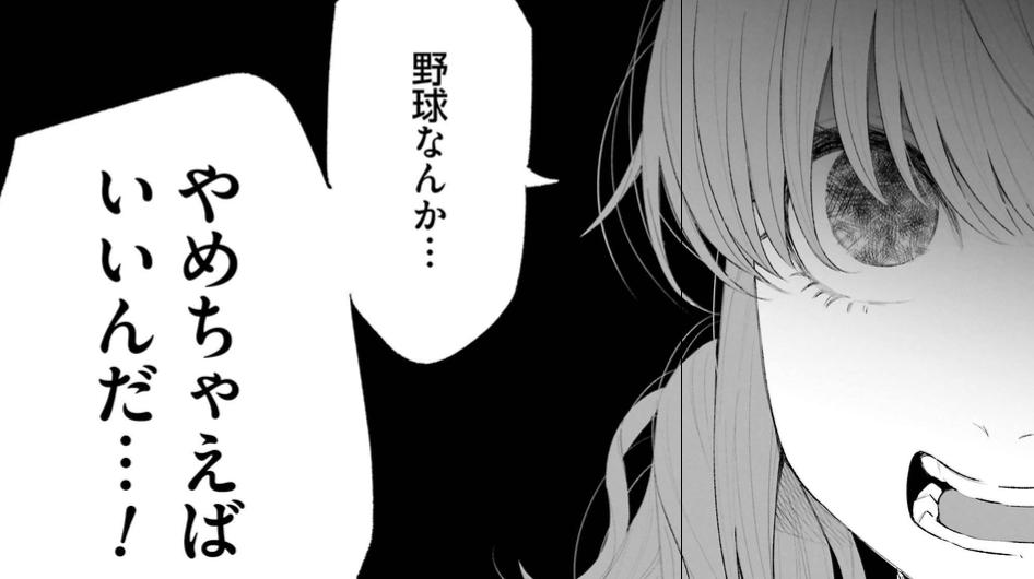 f:id:manga-diary:20191109030515p:plain