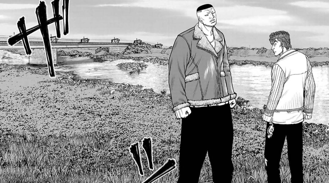 f:id:manga-diary:20191111130213p:plain