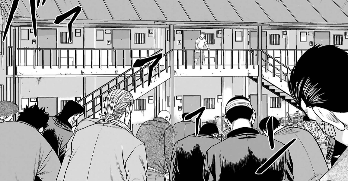 f:id:manga-diary:20191111130242p:plain