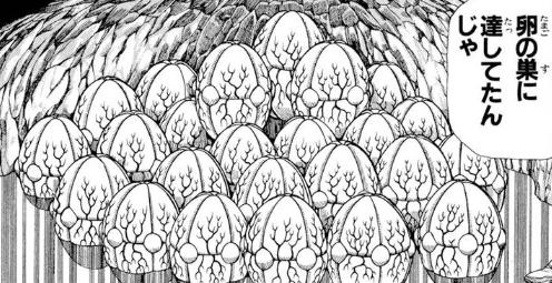 f:id:manga-diary:20191118165814p:plain