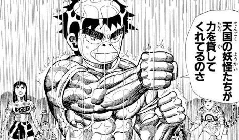 f:id:manga-diary:20191118170033p:plain