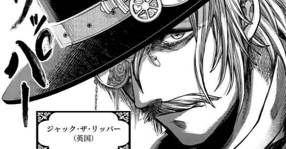 f:id:manga-diary:20191120084635p:plain